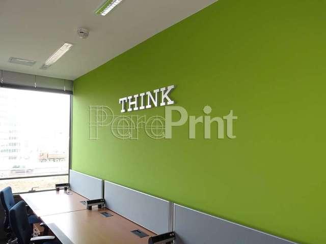 3D felirat - IBM